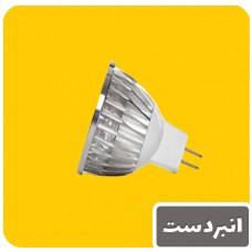 لامپ  (ماوراء بنفش)  یو وی 3وات هالوژنی